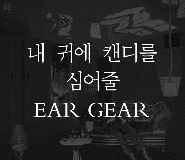W컨셉이 고른 신간 & 신보 02.