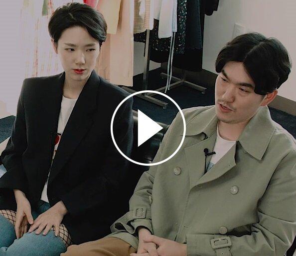 Rocket X Lunch 디자이너 우진원, 김은혜 interview