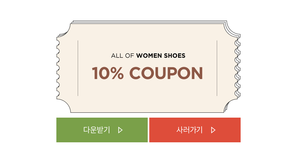 ALL OF WOMEN SHOES