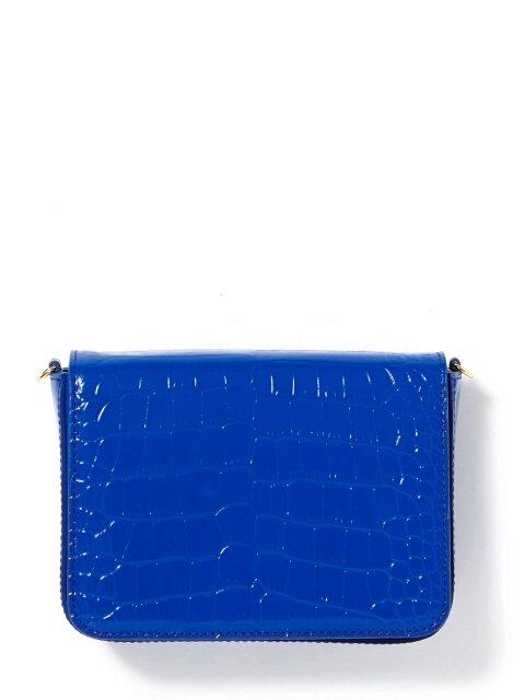 madina bag -sea blue