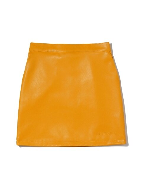 Leather Skirt Mustard