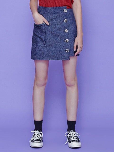 unbalance skirt
