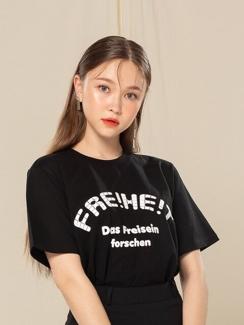 FREISEIN T-SHIRT (BLACK)
