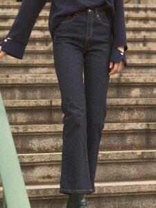 monts525 navy long-boots cut jeans
