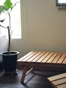LOUNGE LOW TABLE 라운지 로우 테이블