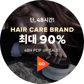 BEAUTY HAIR CARE BRAND 48H POP-UP