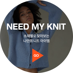 NEED MY KNIT