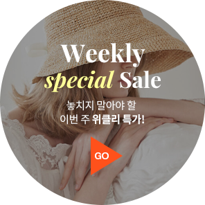 weekly special sale