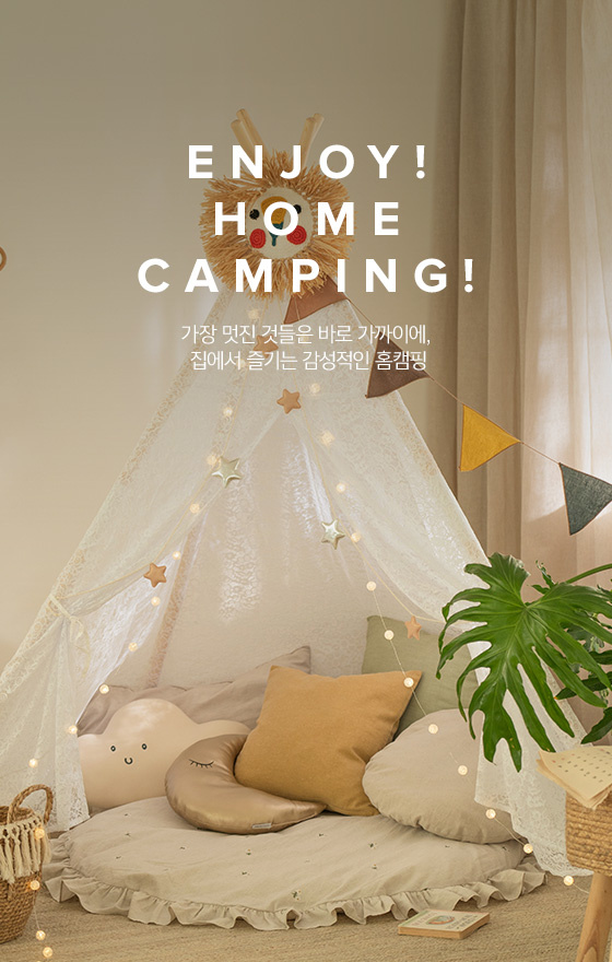 ENJOY! HOME CAMPING!