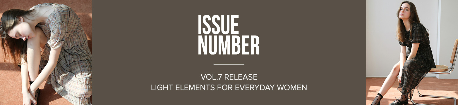 ISSUE NUMBER
