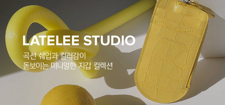 LATELEE STUDIO