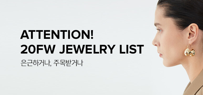 ATTENTION! 20FW JEWELRY LIST