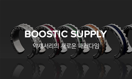 BOOSTIC SUPPLY