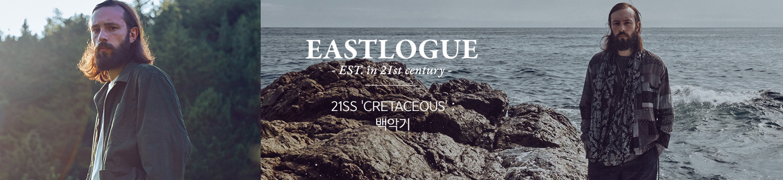 EASTLOGUE