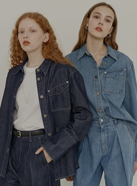 AND YOU DENIM COLLECTION