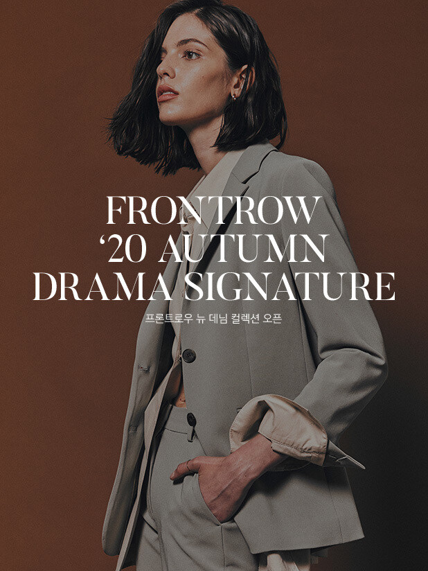 FRONTROW '20 AUTUMN DRAMA SIGNATURE