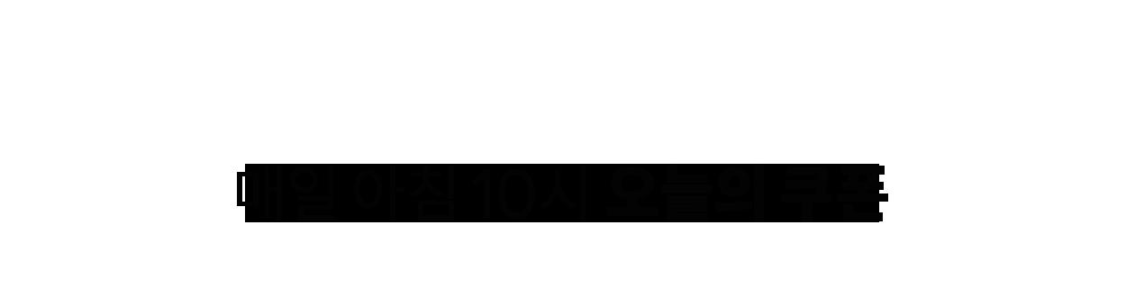 섹션1타이틀