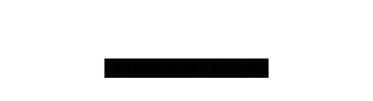 섹션2타이틀