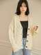 Butter Twist Cardigan_Beige