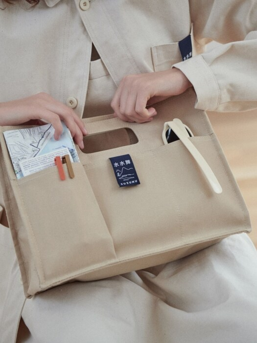 NEMO BAG beige