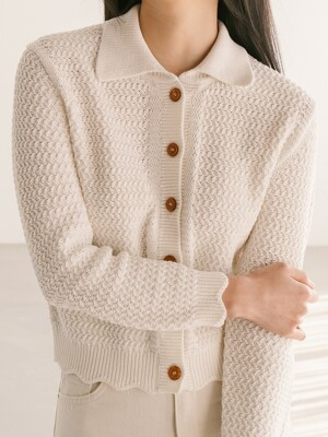 WHITE ORGANIC COTTON CHUNKY CARDIGAN