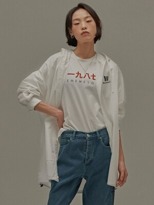 [Mmlg] TRAVEL HOOD SHIRTS (WHITE)