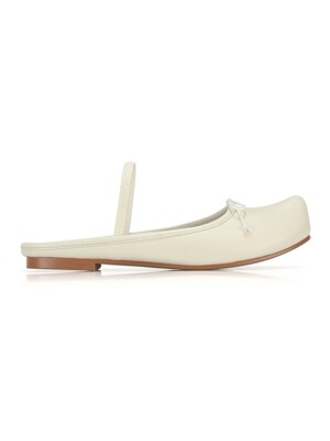 Pointed Toe Ballerina Sabot | Butter