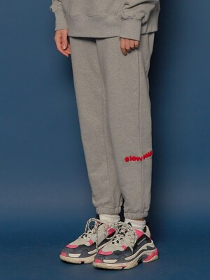 Boucle Logo Sweatpants (GREY)