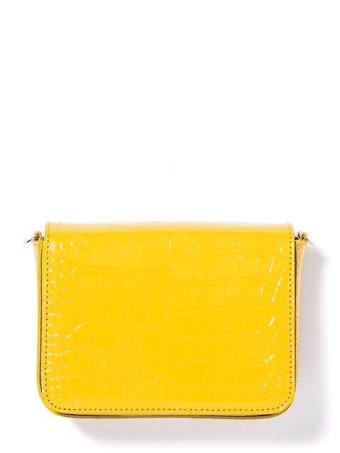 madina bag- lemon yellow
