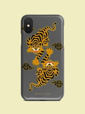 Yellow Hunting Tiger Phone Case