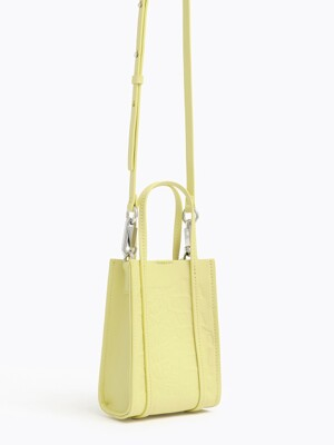 Light green mini tote bag_B215AIB026GN