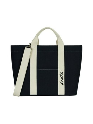 deute shopper_navy