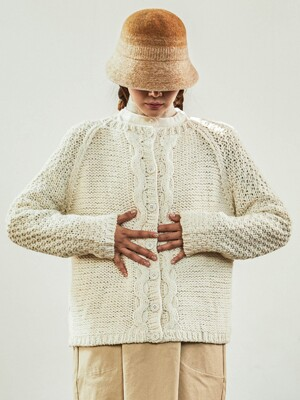 Cable Ivory Cardigan