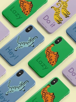 Lazy Tiger Series Phone Case