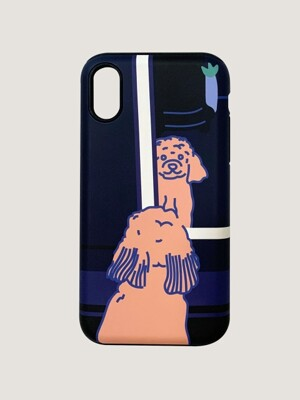 Doggie in the mirror phone case
