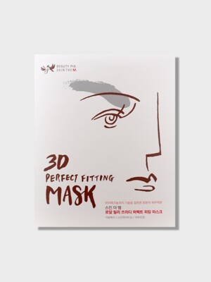 3D PERFECT FITTINT MASK