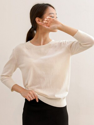 Cotton Basic Pullover (Ivory)