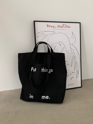 put things in me (black)