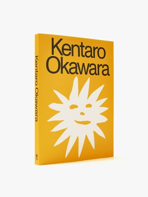 Kentaro Okawara Art Book