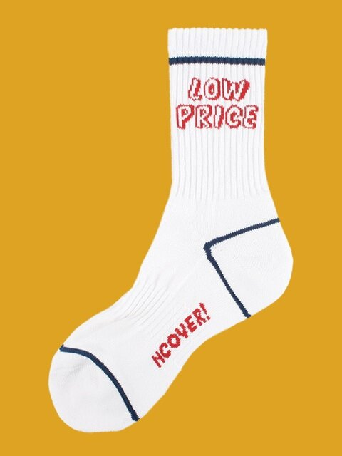Low price socks-white